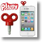 Open iPhone or MP3 Player Earphone Jack? Plugy Plugs It!