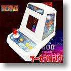 Arcade Game Piggy Bank Saves Money, Plays Retro Games