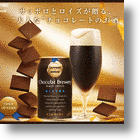 How Sweet It Is! Chocolate Beer, Your Sinful Obsession