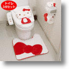 Hello Kitty Toilet Set Adds Cute to Your Commode
