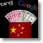 Google vs Bing vs China - Which Yuan Wins?