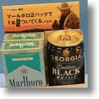 Coffee &amp; Cigarettes Combo Packs Give You Twice The Vice