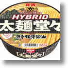 Nissin's 'Hybrid Ramen' Fuses Fried & Unfried Noodles