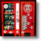 Hey Buddy! Announces Franchise Opportunities For Their Innovative Dog Vending Machine