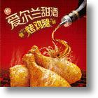 KFC China's 'Taste of Ireland' Chicken Will Turn You Green