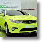 Kia Joins Hybrid Race with Forte LPI