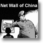 Is the 'Net' Wall Of China The Next Iron Curtain?