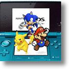 Four Awesome Games for the Nintendo 3DS