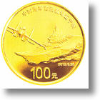 New Gold & Silver Coins Show Off China's First Aircraft Carrier