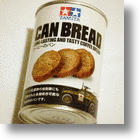 Canned Breads from Tamiya Offer a Collectible Slice of Army Life