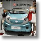 10 Awesome, Odd & Unusual Chinese Cars You Can't Buy Here