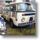 Star Wars R2D2 VW Camper Van: The Drivable Droid You've Been Looking For