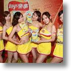 Lay's Potato Chips to Develop Snacks for the Chinese Market