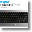 Acooo Mechanical Keyboard Has Upgradeable Android PC Built-In
