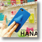 Silicone iPhone 4/4s Case Nose Who&#039;s Calling
