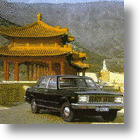 Eight Old Chinese Cars You've Probably Never Seen... And Never Will