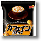 Frito-Lay Japan's Coffee and Green Tea Snacks Create a Buzz