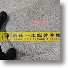 Deciphering Translated English Signs In China Means Using Your Noodle