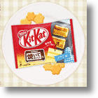 Nestlé Japan's Baked Kit Kat Chocolate Bars Toast Great!