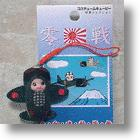 It's War, Baby! Cute Kewpie Doll 'Zero Fighter' Charm