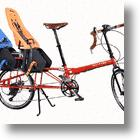 The Haul-A-Day Bike Allows You To Carry Heavy And Precious Loads