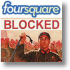 Chommy, Foursquare Mayor May Be Blocked From Tian&#039;anmen Square Check-ins?