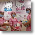 Branded Medical Business: Taiwan's Hello Kitty Hospital