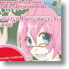 Learn Japanese or English with a Geek Goddess at Idols Foreign Language Academy