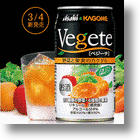 Vegete - A Fruit Juice, Vegetable Drink and Alcoholic Beverage in One!