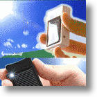 Small Wonder - Solar Powered Cell Phone Charger