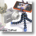 Octopus Tripod For Cameras & Cell Phones - All Grip, No Slip