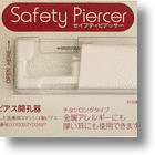 Safety Piercer, For All Your DIY Body Piercing Needs