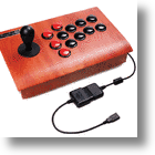 The 2010 Gadget Giftening Part 6 – The Joystick Gets Classy