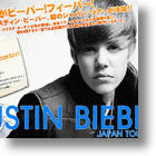 Justin Bieber&#039;s Japan Tour Sends a Positive Message to the World
