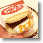 Kit Kat Sandwiches? Sweet!