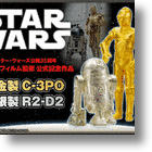 Solid Gold C-3PO and Solid Silver R2-D2 Celebrate Star Wars' 35th Anniversary
