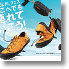 Folding Shoes from Timberland Japan Zip Up & Clip On