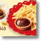 Lotteria's French Fries With Chocolate Dipping Sauce: A Salty & Sweet Valentine's Day Treat