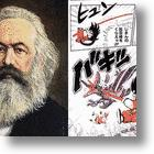 Marxist Manga Puts the Commie Back in Comics