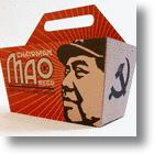 Mao Cerveza! China's 8 Coolest Beers