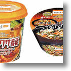 Social Network Mixi&#039;s Up Designer Ramen