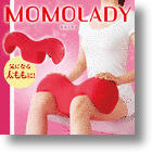 Slim Your Thighs With Momolady, Japan's Womb-Shaped Adductor Muscle Exerciser