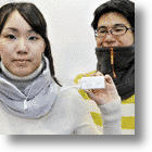 Solar Powered Eneloop Neck Warmer, This Summer's Hot Item
