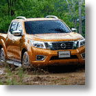 Nissan's New Navara NP300 Pickup Truck Is The Strong & Stylish Type