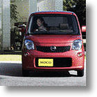 Nissan Moco: Don't Turn Your Nose Up At This Unfortunately Named Microcar