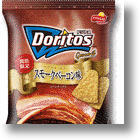 Smoked Bacon Doritos: Critical Mass Snack For Critically Massive Snackers