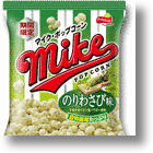 Mike Nori & Wasabi Popcorn Makes A Great Movie Munchable... Especially If The Movie's Godzilla