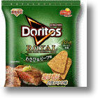 Wasabi & Beef Doritos From Frito-Lay Japan: Shut Up & Take My Money!