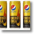 It&#039;s No Bull, New &#039;Pepsi Energy Cola&#039; Gives You a Buzz