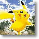 Lightning-Fast Vision Protein Named After Pikachu